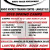 2018 MGD Spring Camps and Privates_Large Image